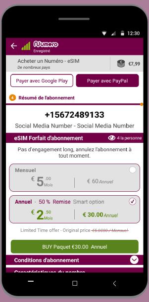 Option PayPal ajoutée pour une meilleure expérience d'achat avec des rabais!