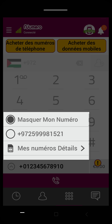 masquer le numéro de téléphone étape 2