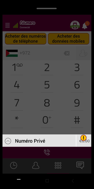 masquer le numéro de téléphone étape 3
