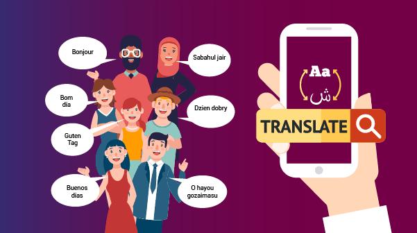 استخدم مترجم على هاتفك