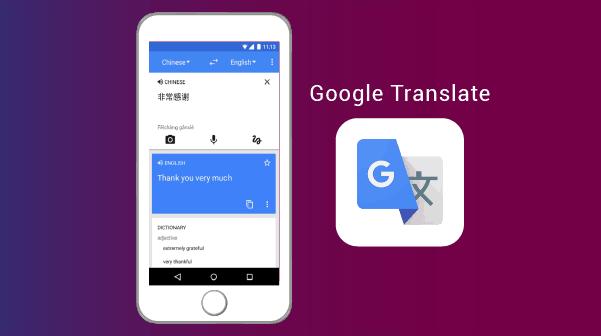 Google Translate الترجمة من جوجل - تطبيقات مفيدة للمغتربين في الخارج