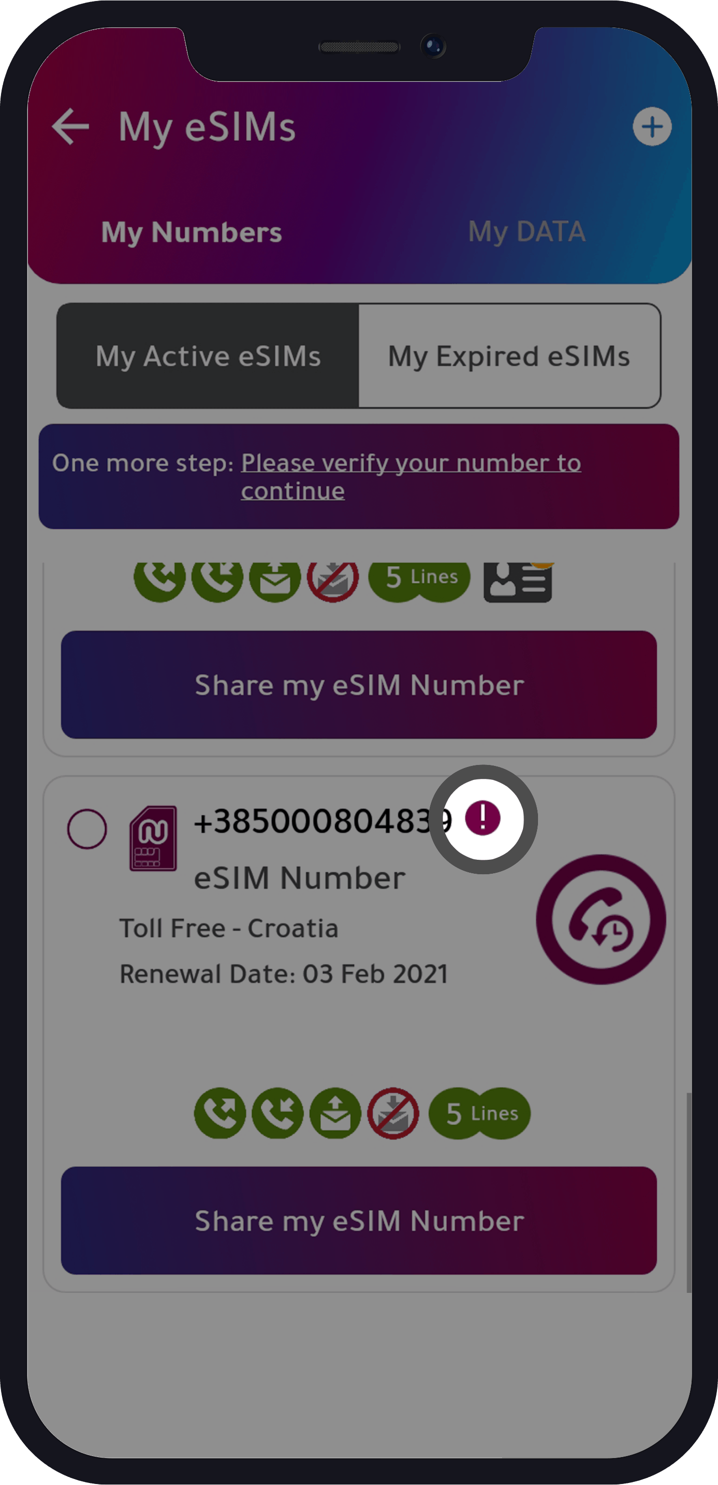 know more details about your toll free number