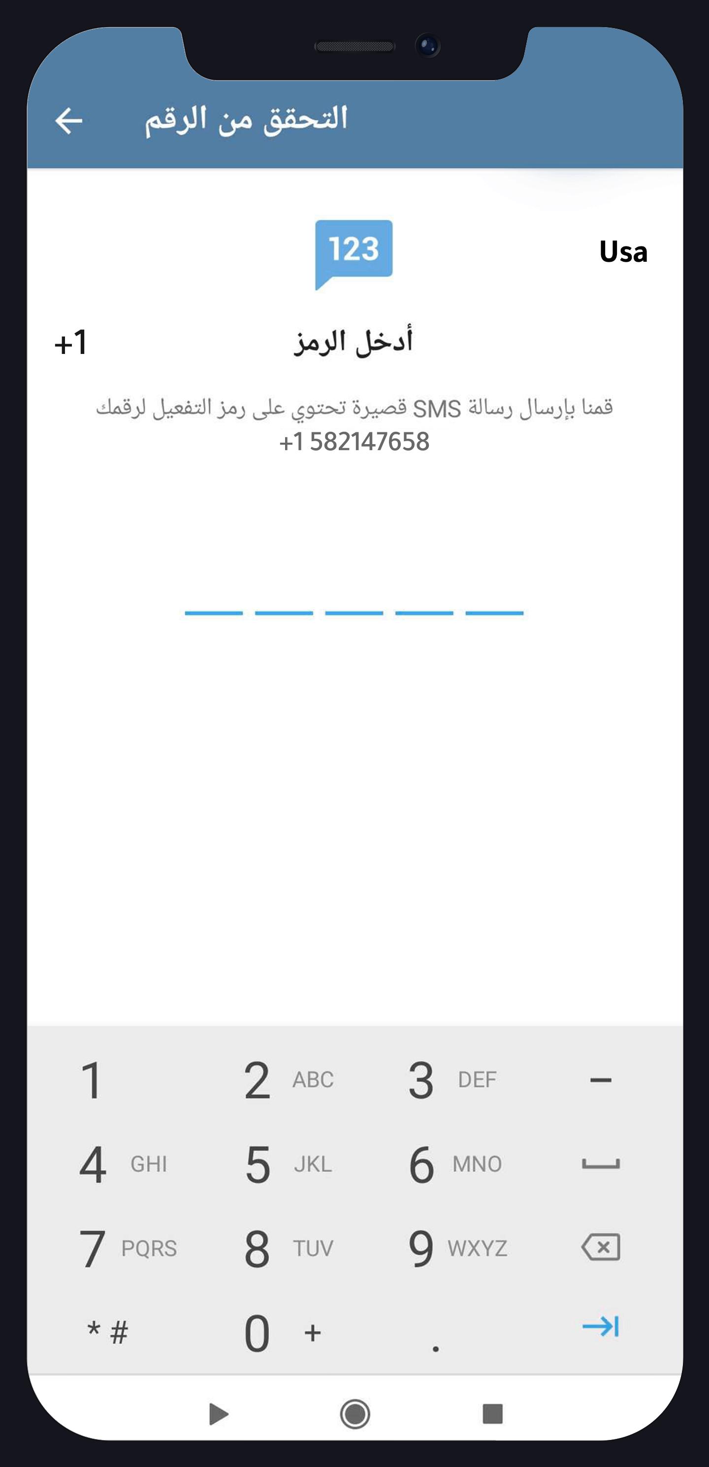 انشاء حساب تلغرام بدون رقم 2