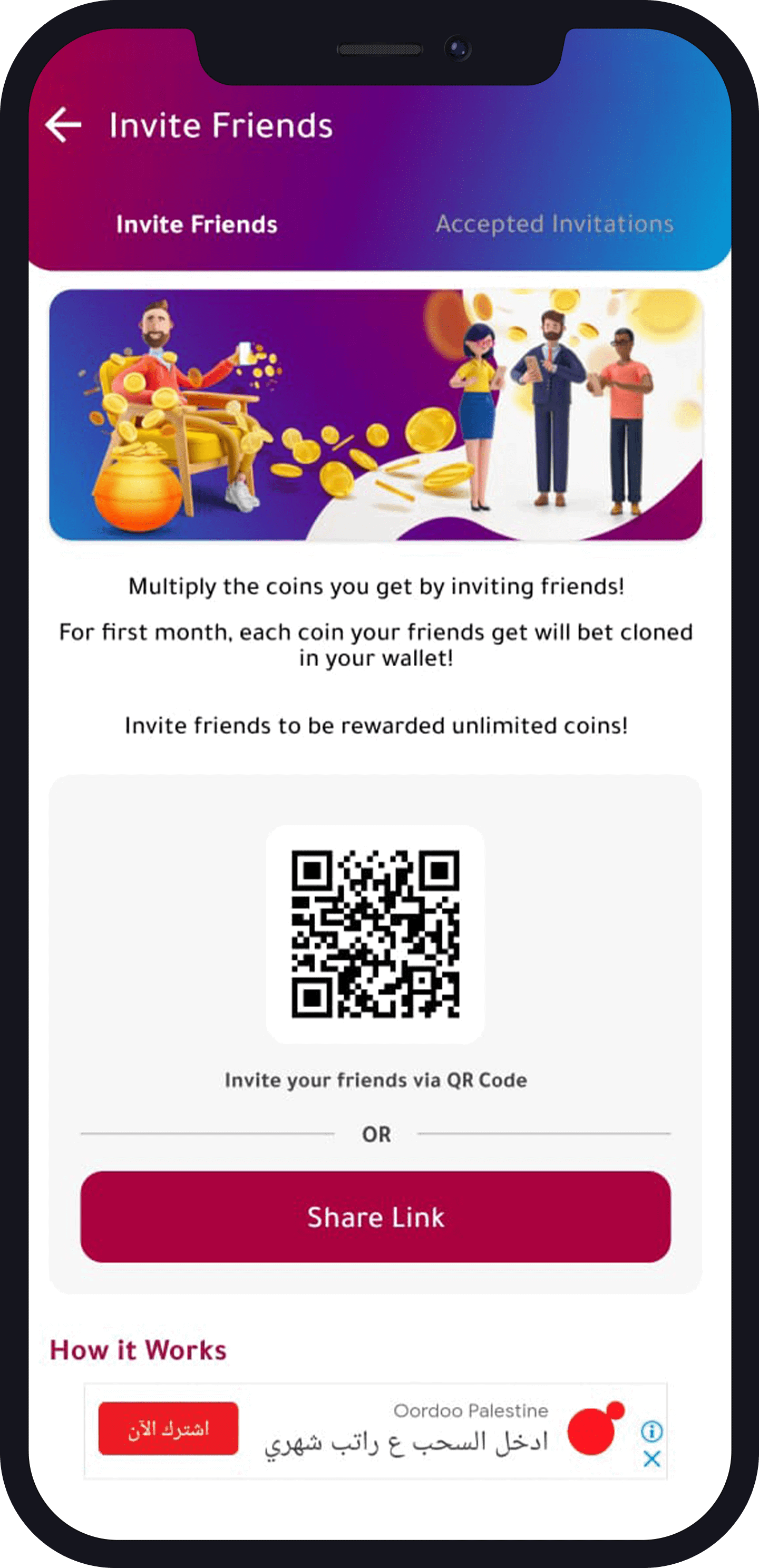 new method: invite friend via QR